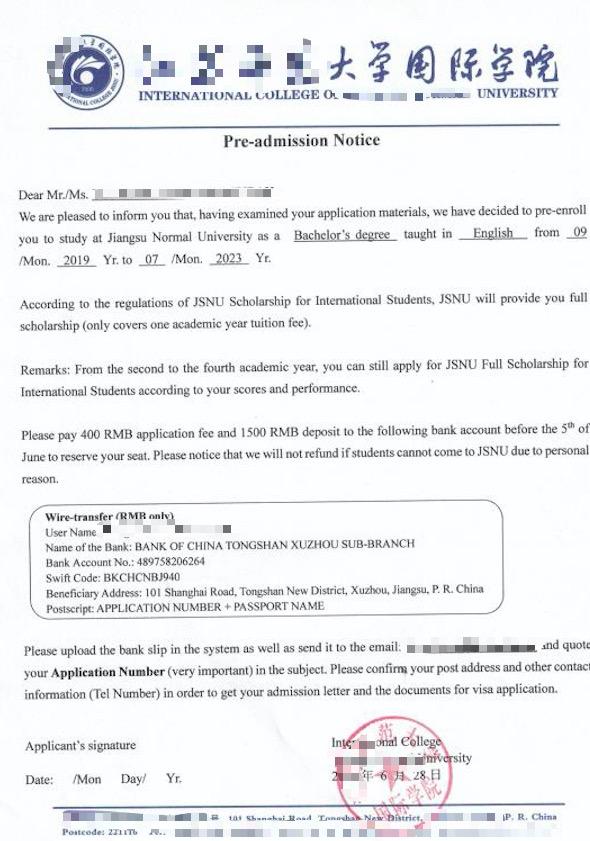 University Scholarship 8