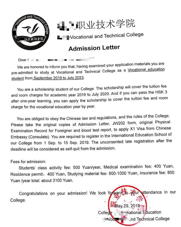 University Scholarship 6
