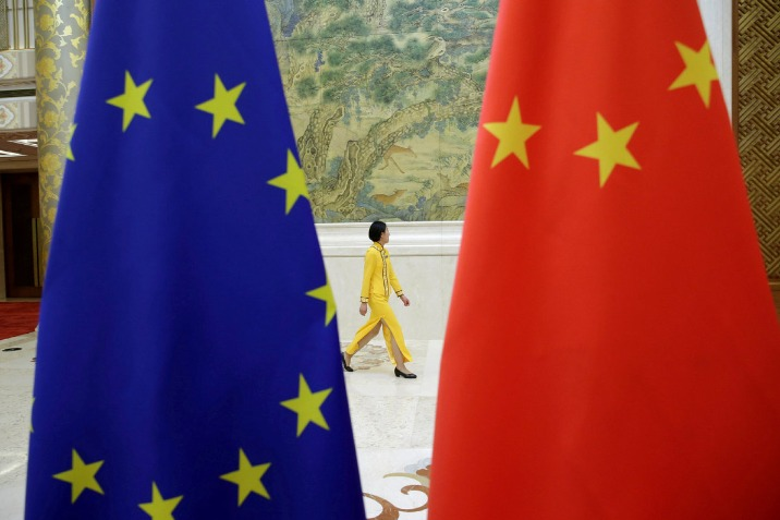China to deepen cooperation with EU in audit supervision