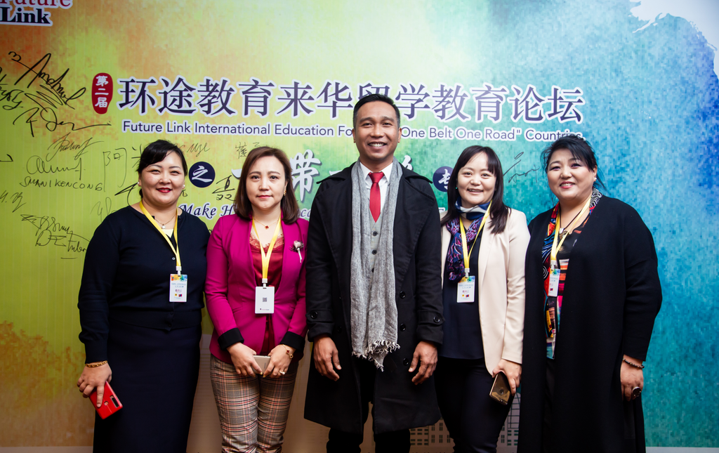 4 Mongolia Principals Joined Future Link the 2nd International Education Forum -
