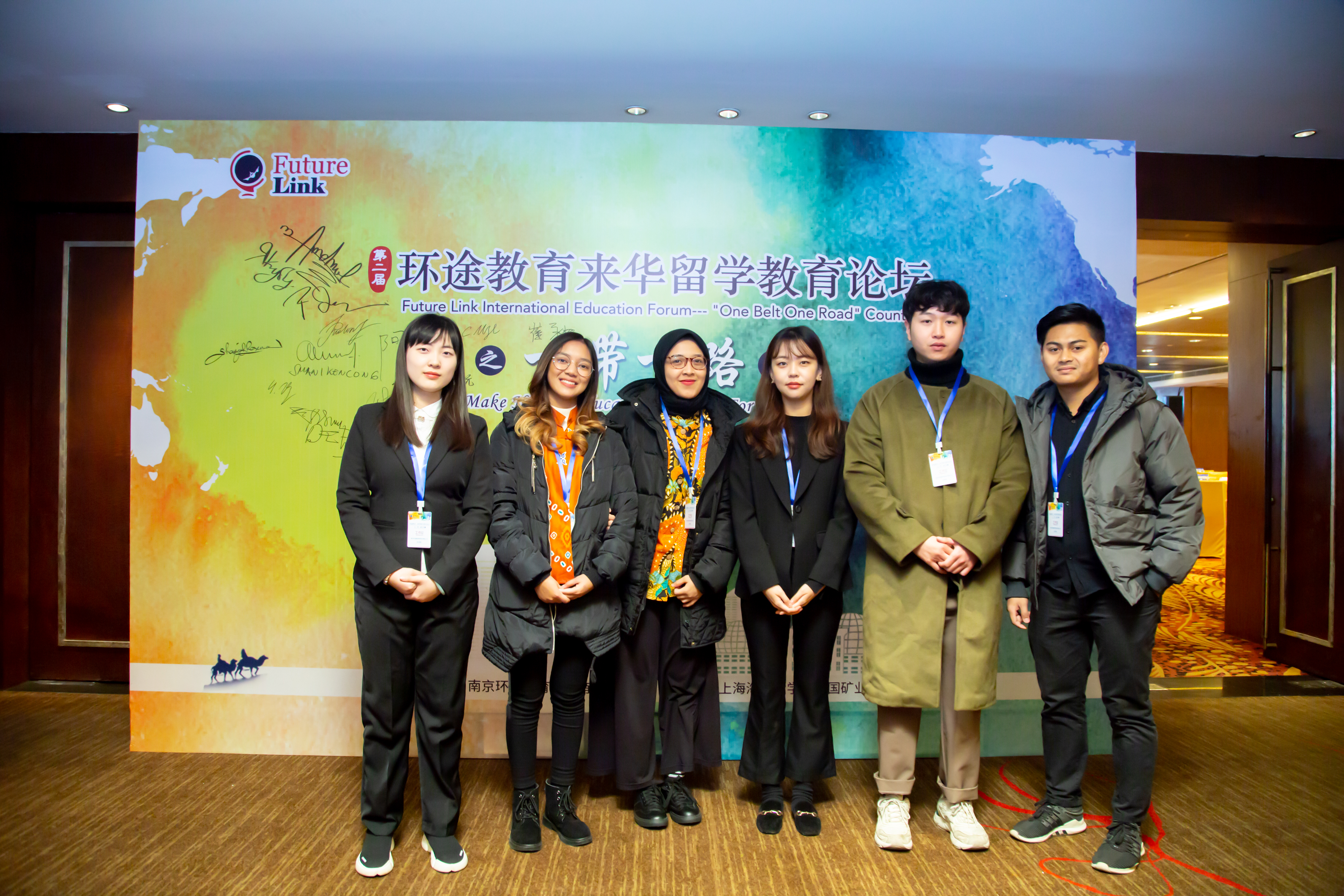 KOREA PARTNERS  IN FUTURE LINK CONFERENCE