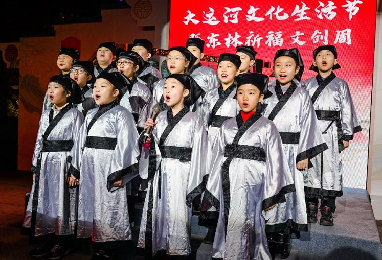 2nd Grand Canal cultural festival opens in Wuxi