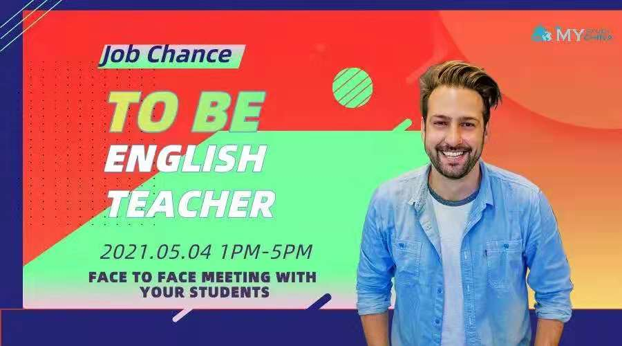 【JOB OPPORTUNITY】BE AN ENGLISH TEACHER IN CHINA