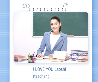 LOVE CHINA, LOVE MY TEACHER