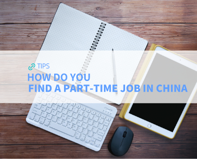 SOME SUGGESTION FOR PART-TIME JOB