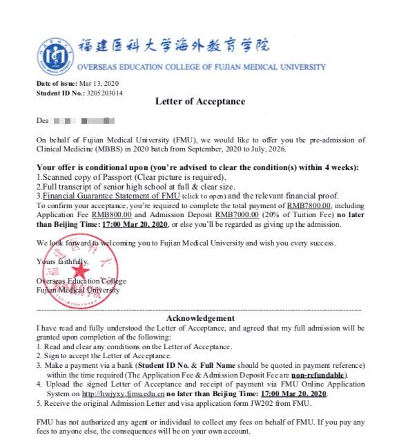 University Scholarship 3