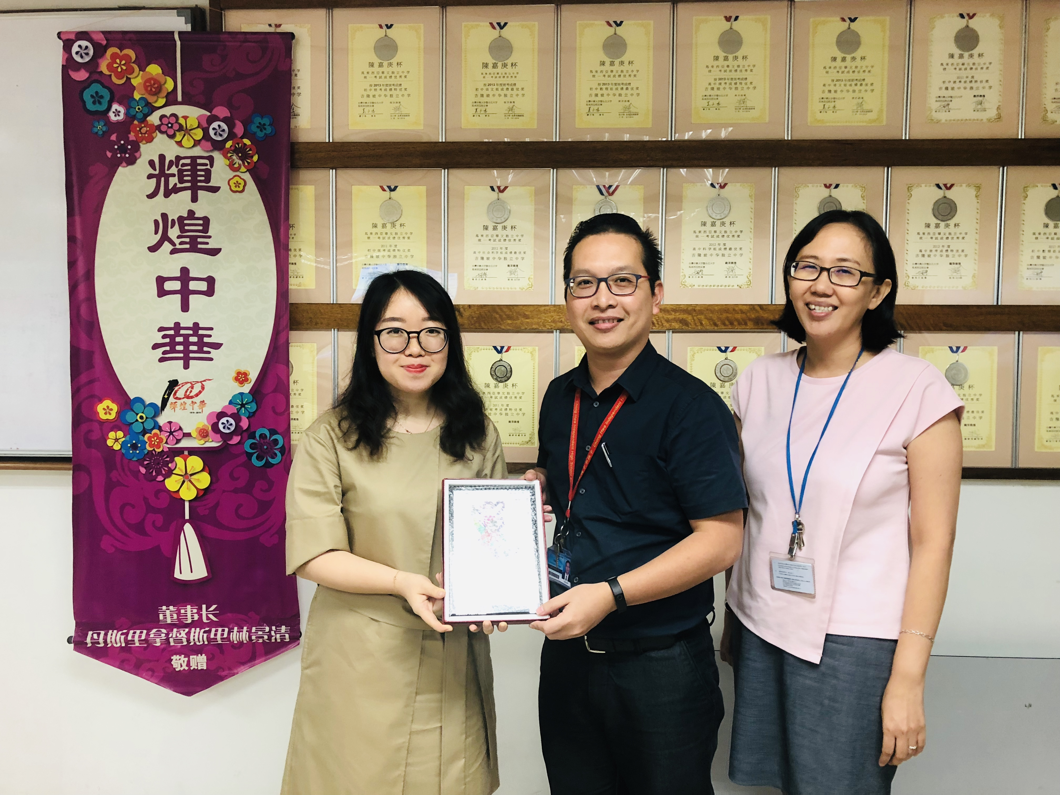 COOPERATION WITH MALAYSIA HIGH SCHOOL