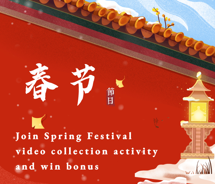 JOIN CHINESE NEW YEAR VIDEO COLLECTION AND WIN BONUS