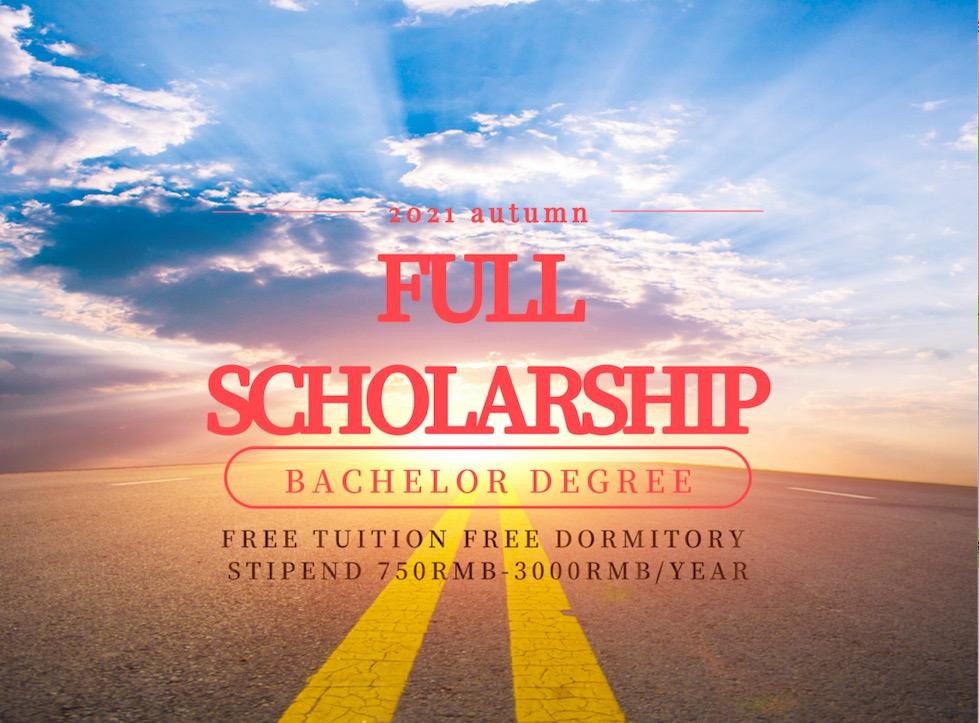 FULL FREE BACHELOR SCHOLARSHIP 2021