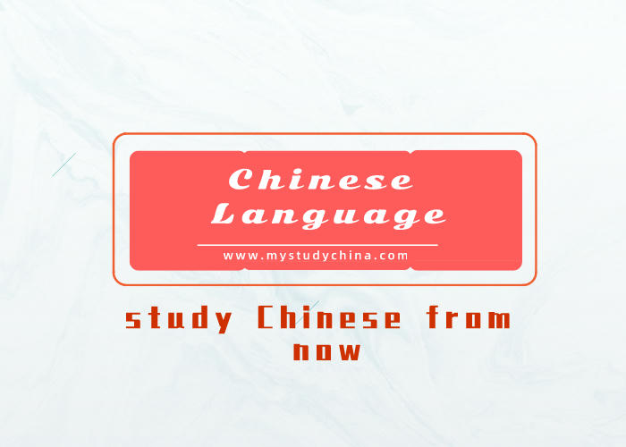 5 Reasons that you need to learn Chinese