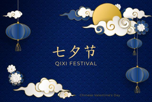 Chinese Valentine's Day is coming~ how do Chinese people celebrate this special
